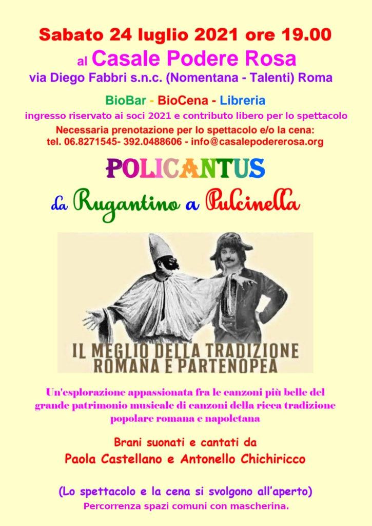 POLICANTUS da Rugantino a Pulcinella concerto 24 luglio 2021
